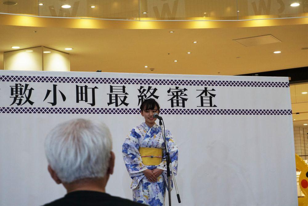 第37代倉敷小町 加藤梨香子さん
