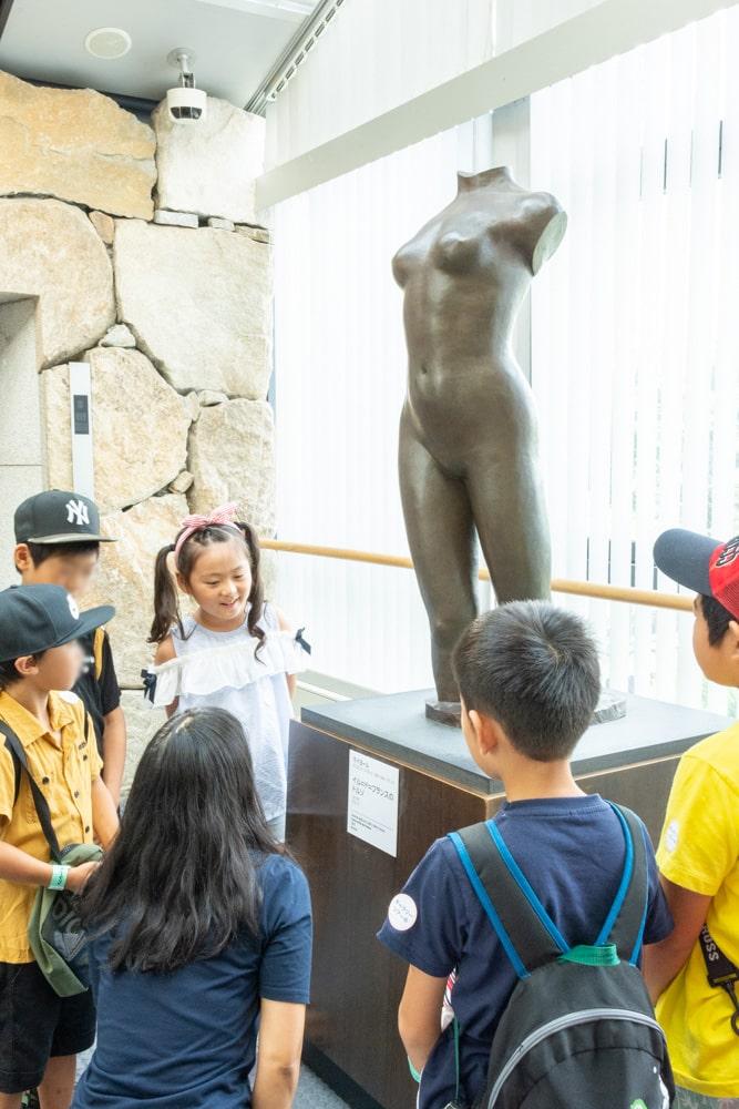大原美術館 チルドレンズ・アート・ミュージアム2019