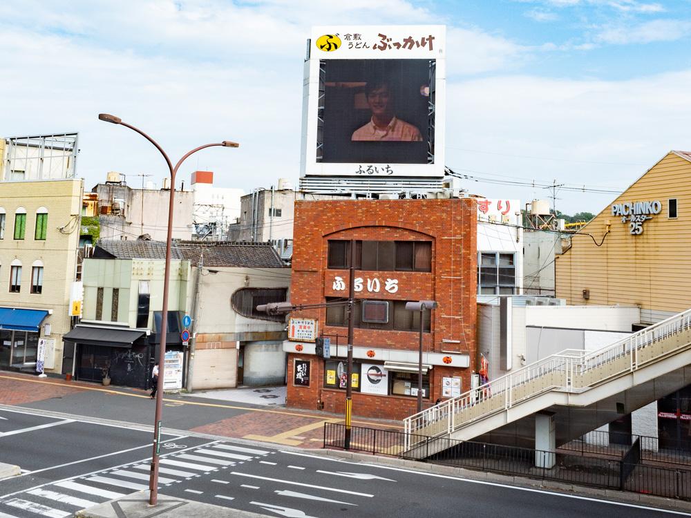 JR倉敷駅からふるいち本店・仲店方面へ向けて進む(旧国道2号線歩道橋)