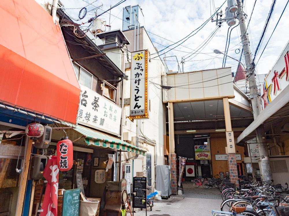 JR倉敷駅からふるいち仲店方面へ向けて進む(仲店前)