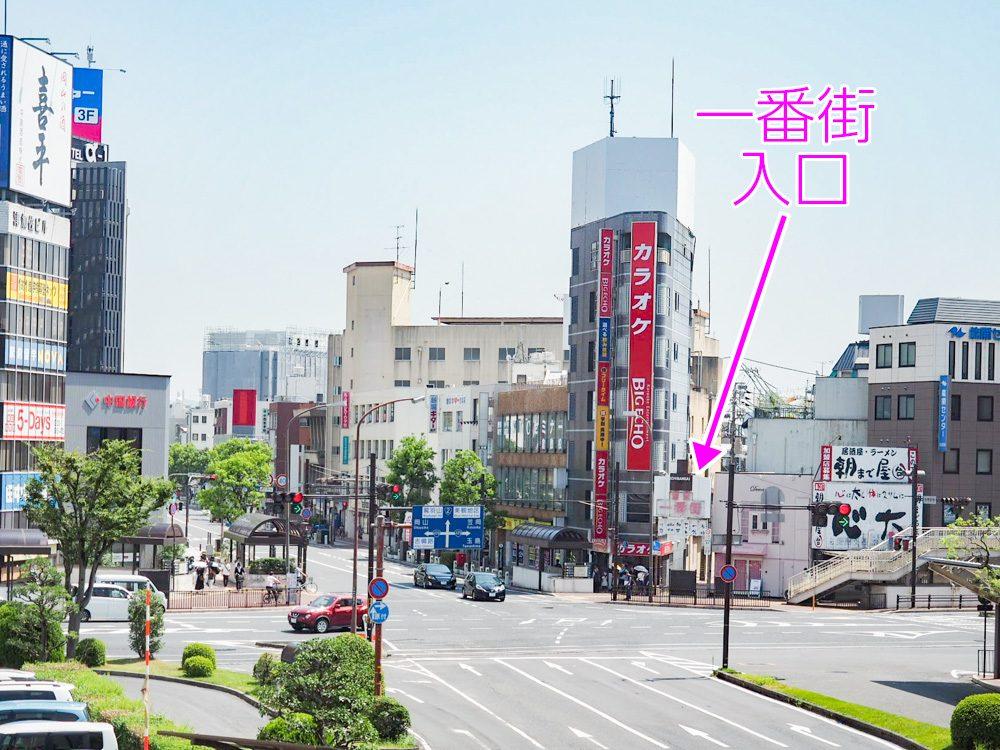 KAGのある一番街をJR倉敷駅から望む