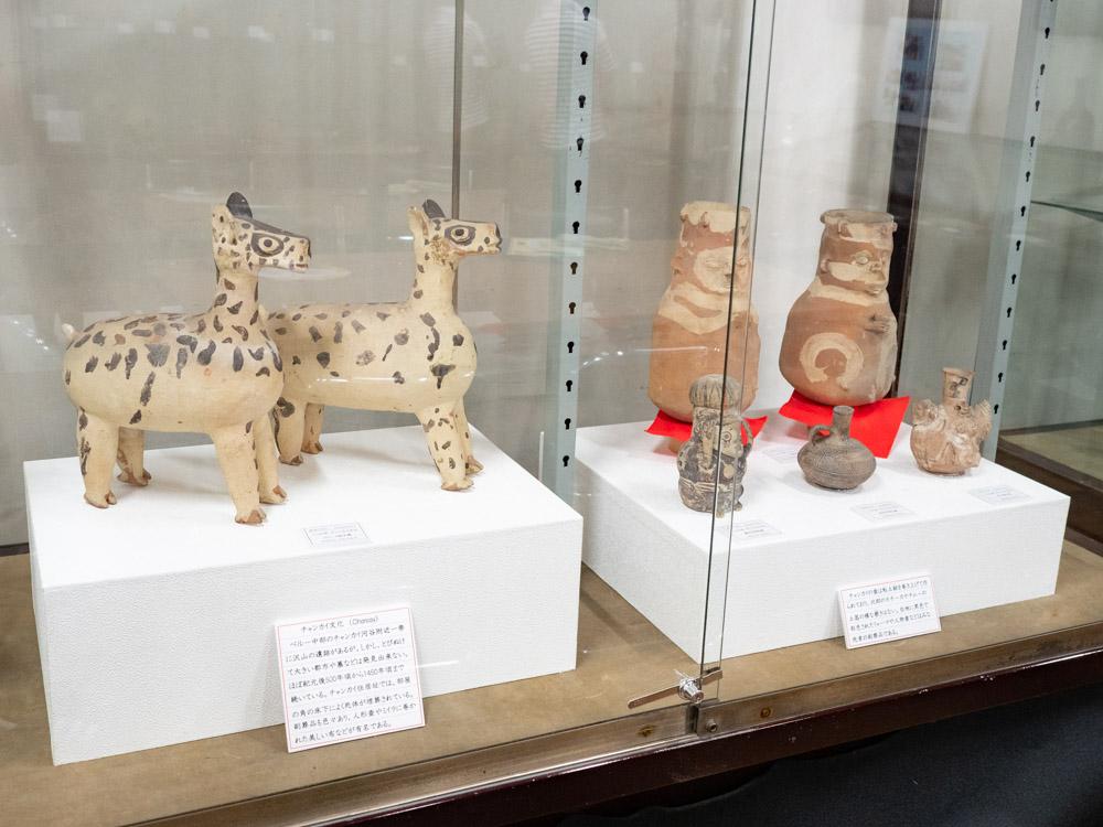 倉敷考古館:5階(ペルー資料)の展示品