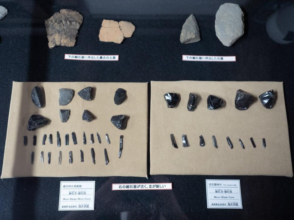倉敷考古館:佐世保から出土した黒曜石の石器