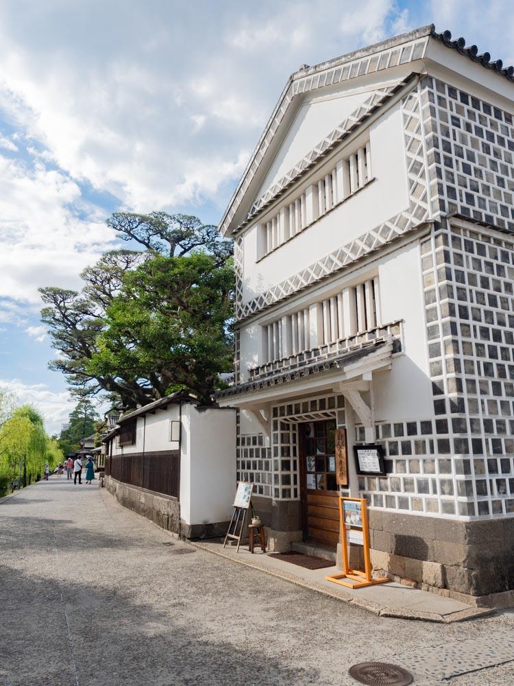 倉敷考古館:外観