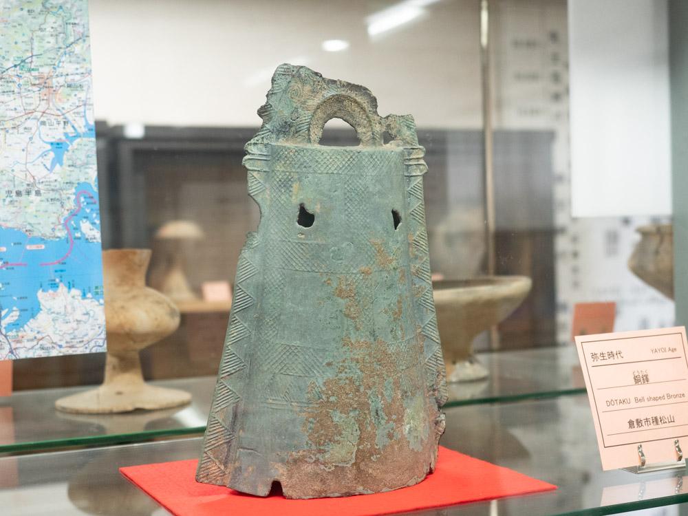倉敷考古館:種松山から出土した銅鐸
