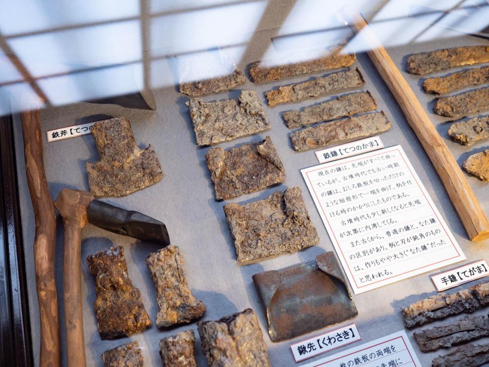 倉敷考古館:金蔵山古墳から出土した鉄器