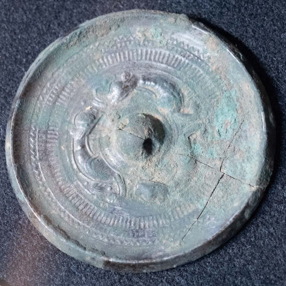 倉敷考古館:三角縁神獣鏡