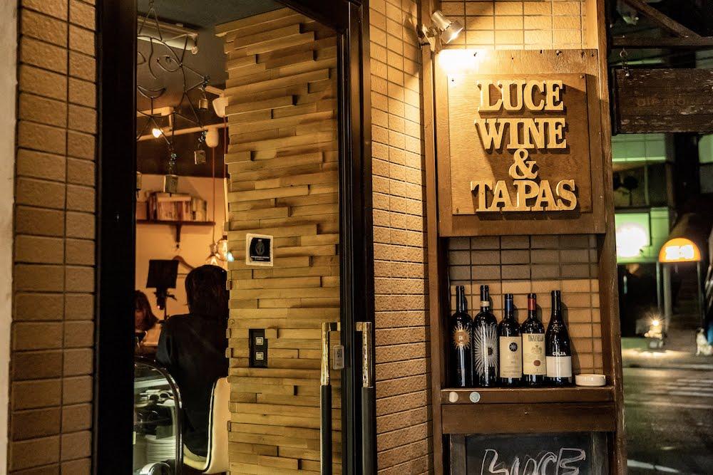 LUCE WINE&TAPAS(ルーチェ ワインアンドタパス) 外観2