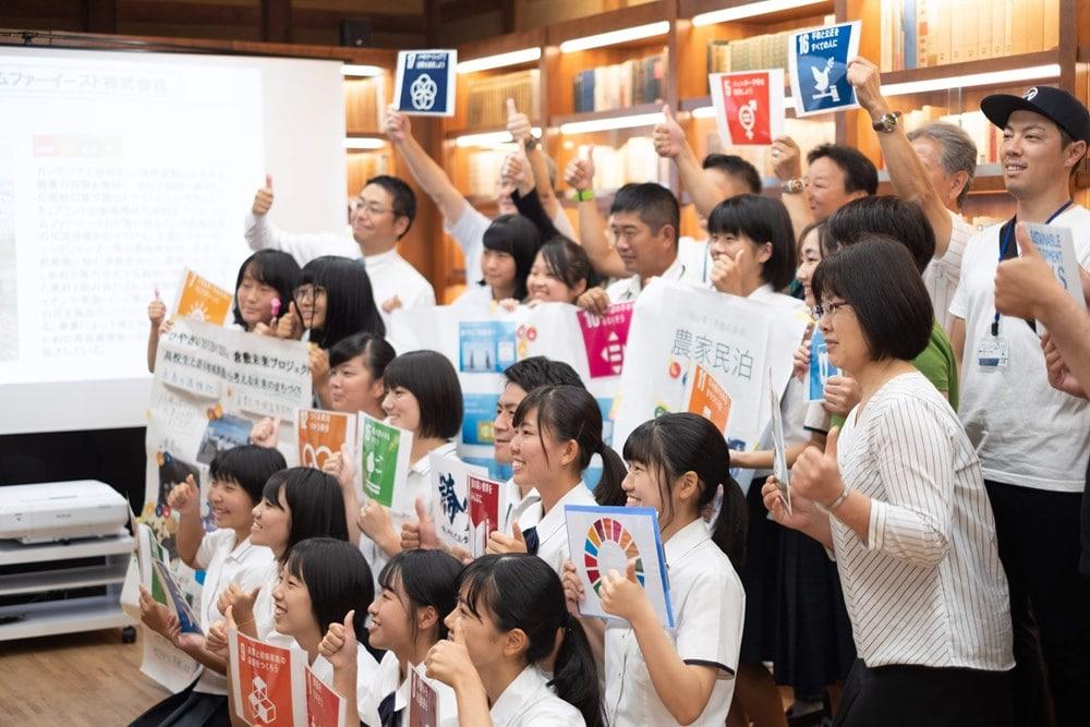 倉敷未来プロジェクト ひやさい2019 ~ SDGsを学び、倉敷の未来をつくるイベント