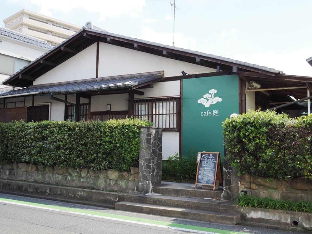 倉敷老松三丁目 cafe庭