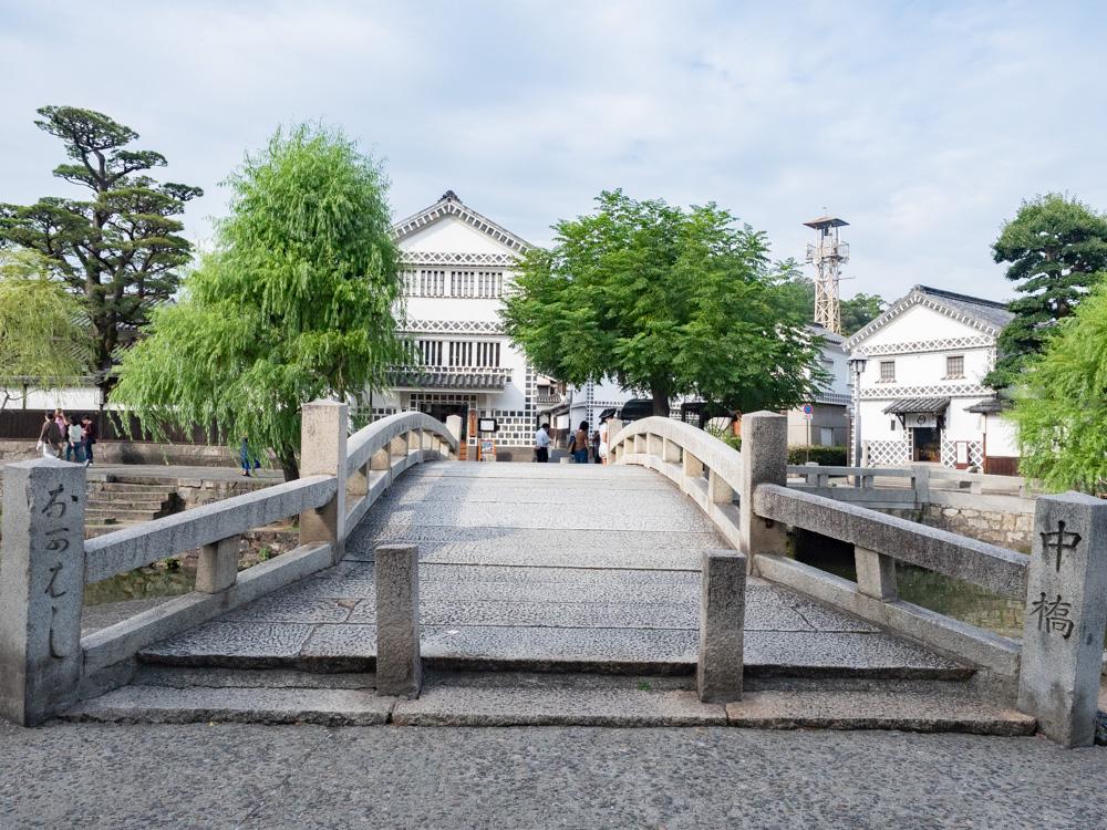 倉敷考古館と中橋