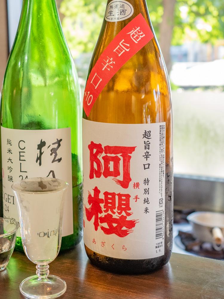 せりべの日本酒 「阿桜 超旨辛口 特別純米」