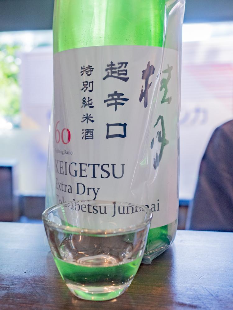 せりべの日本酒 「桂月 超辛口 特別純米酒60」