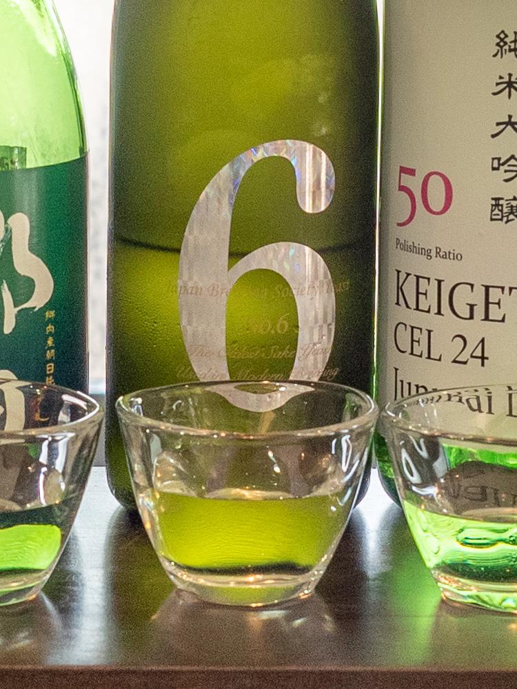 せりべの日本酒 「No.6 Xタイプ」