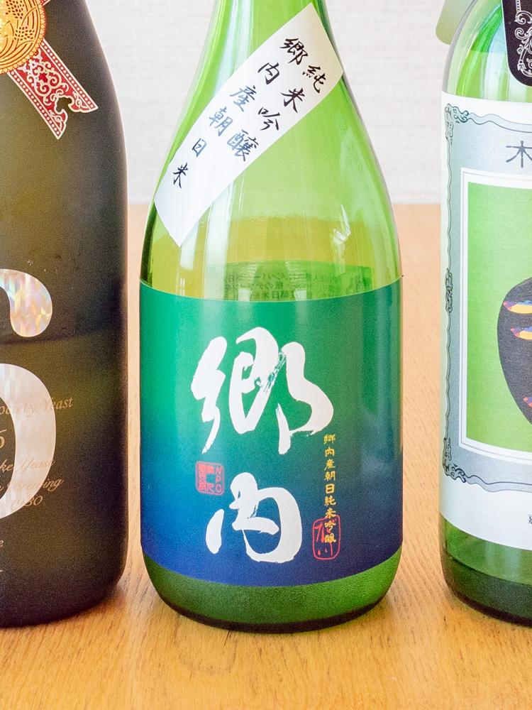 せりべの日本酒「郷内」