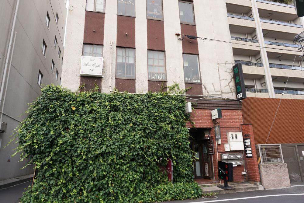 Bar Ric's Cafe(バー・リックスカフェ)