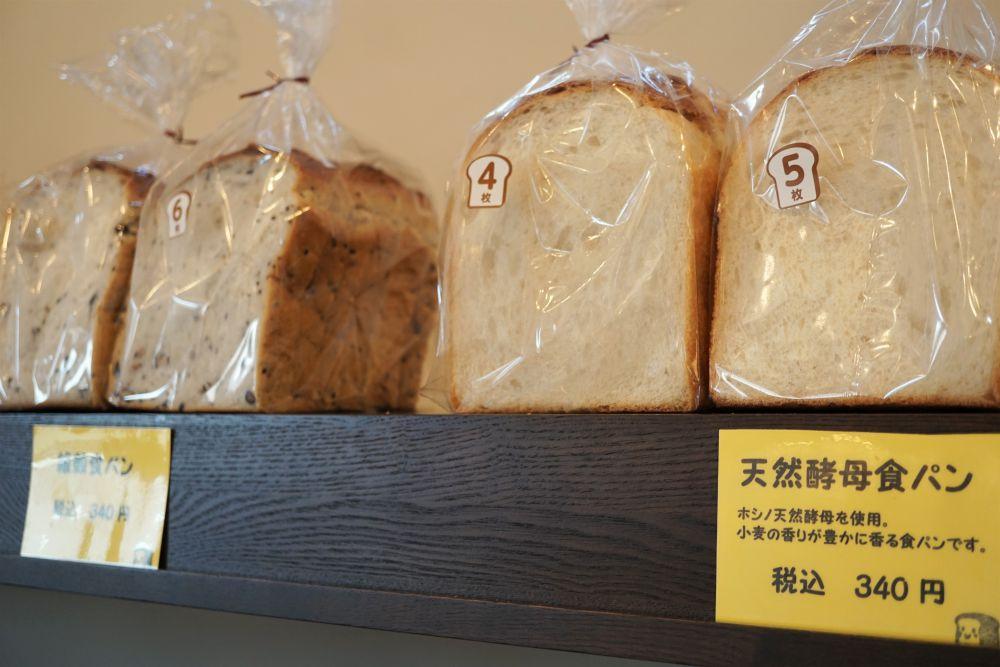 pain porte(パンポルト) 食パン