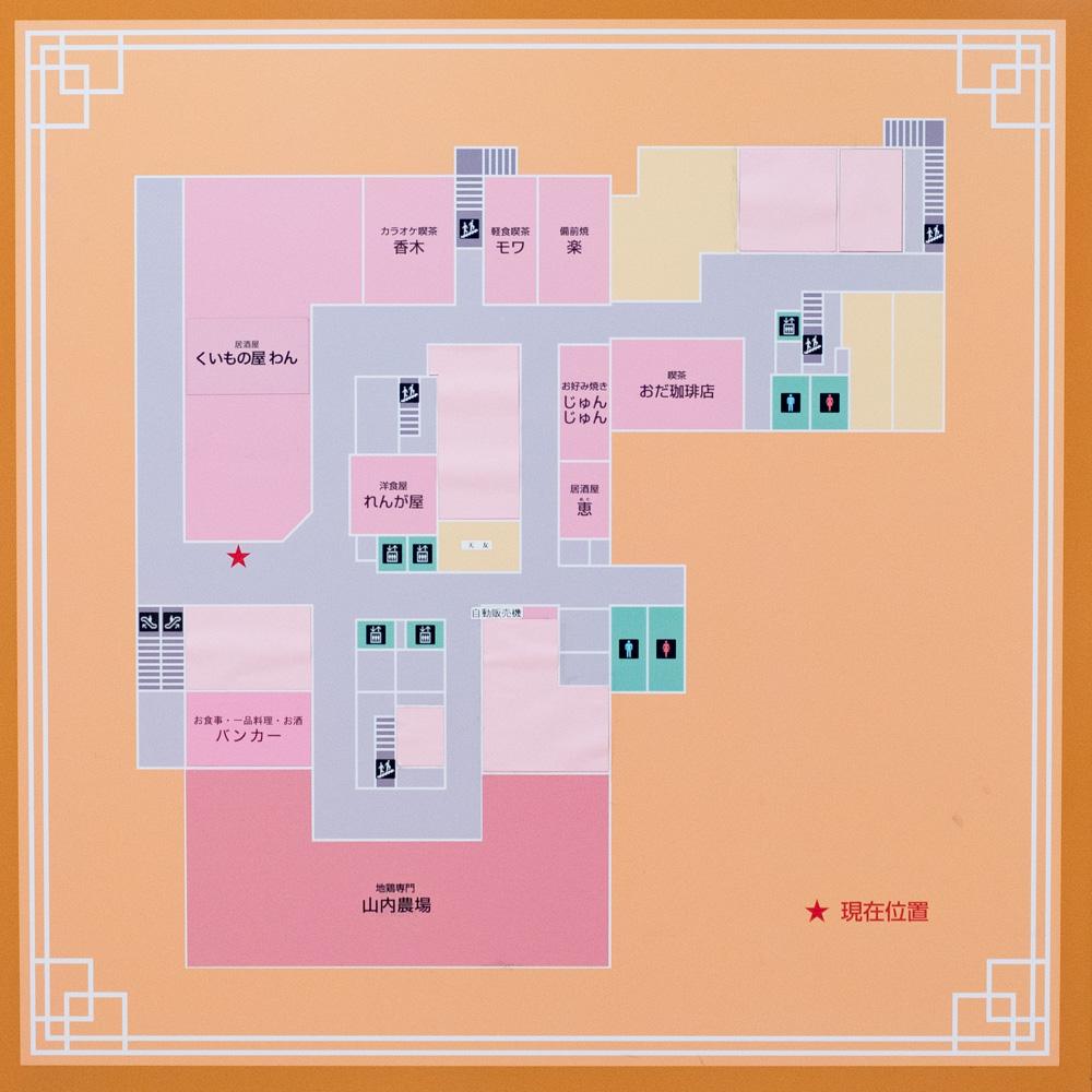 バンカーへの行き方:倉敷駅西ビル 地下飲食店街 マップ