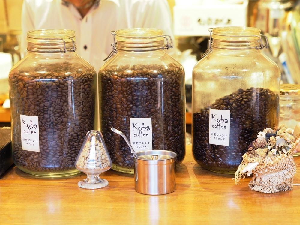 コバコーヒー 珈琲豆