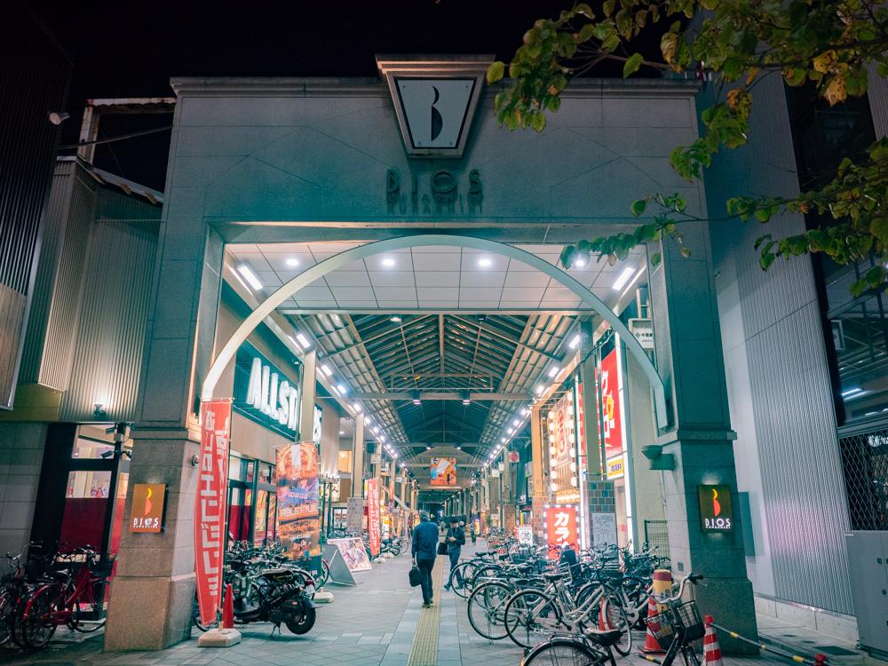 ディンプルへの行き方:ビオス倉敷(倉敷センター街)入口