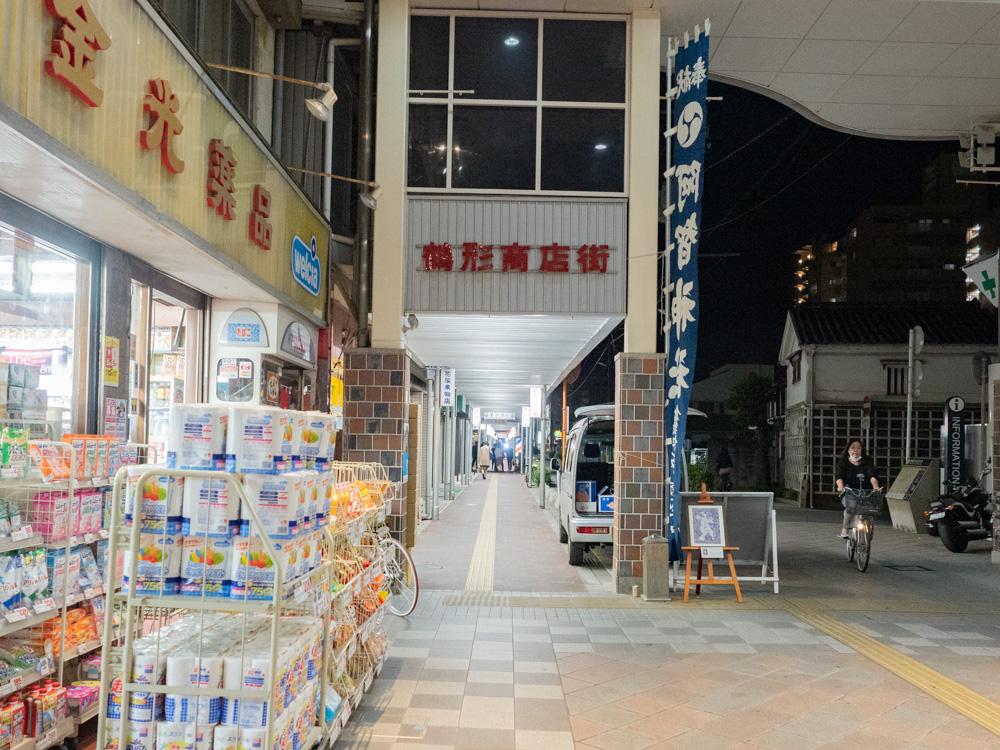 ディンプルへの行き方:鶴形商店街