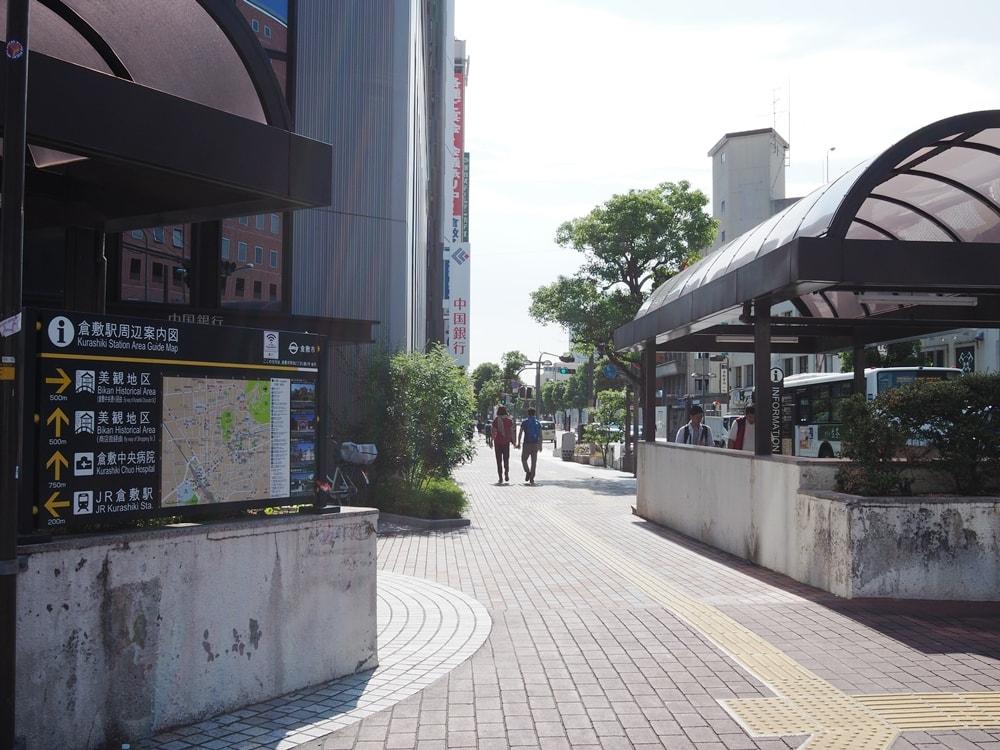 倉敷駅前交差点