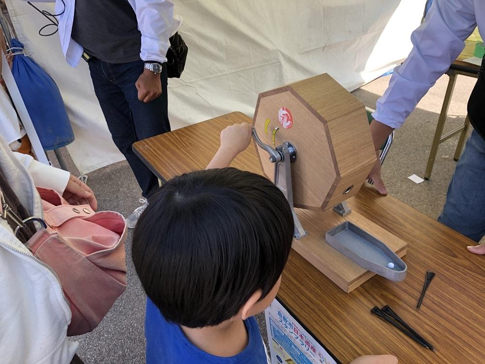 【至極の逸品くらしきフェア】倉敷市日本遺産スタンプラリー:ガラポン