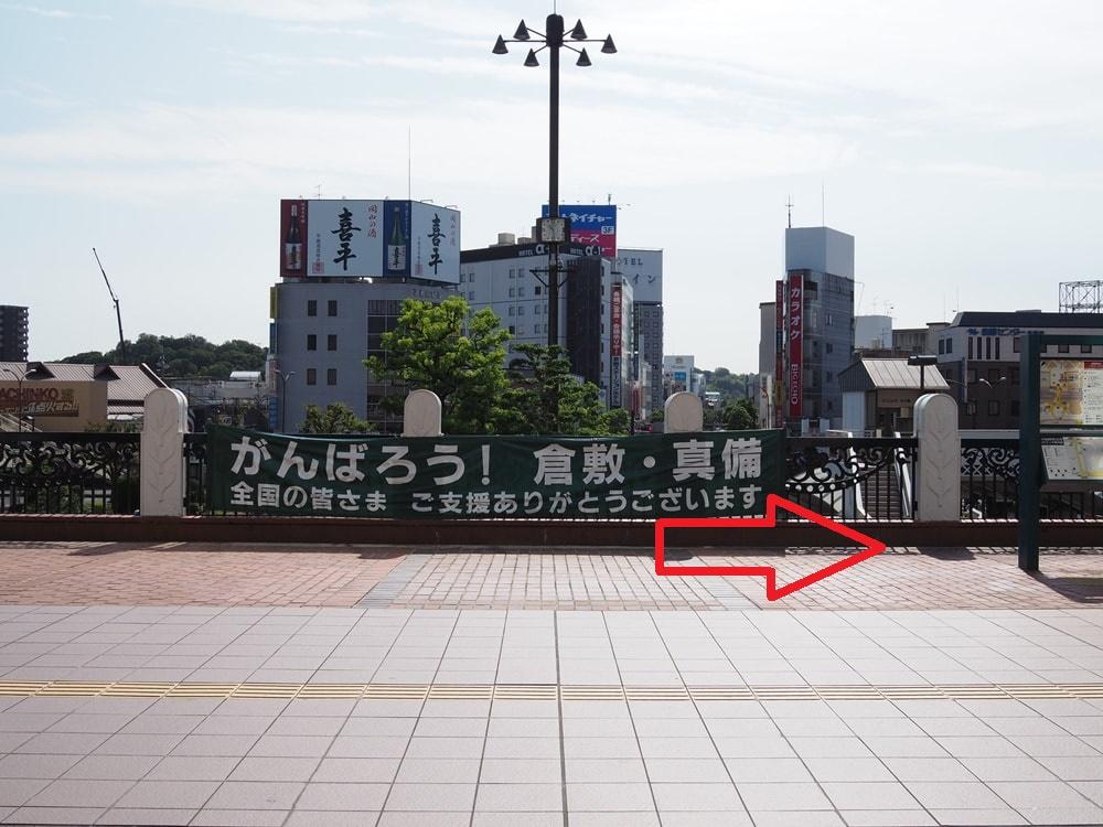 倉敷駅南口