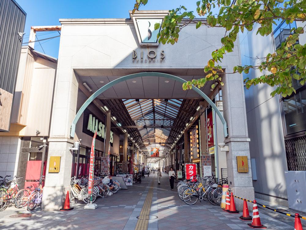 くし亭への行き方:ビオス倉敷(倉敷センター街)西入口
