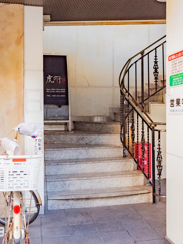 くし亭への行き方:くし亭が入居するホワイトプラザ 2階への階段