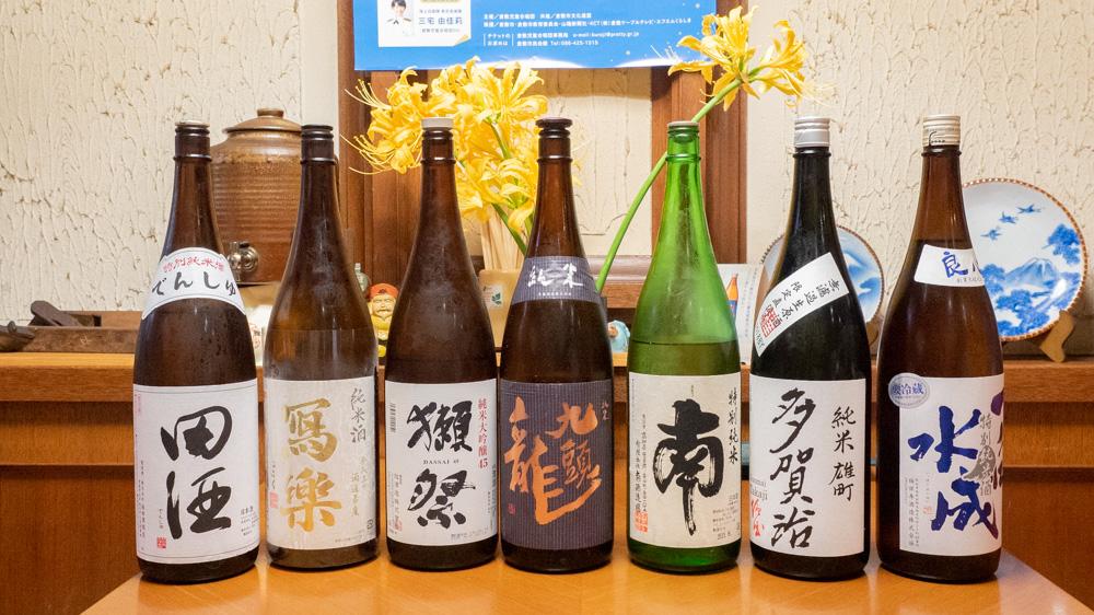 たご作:日本酒