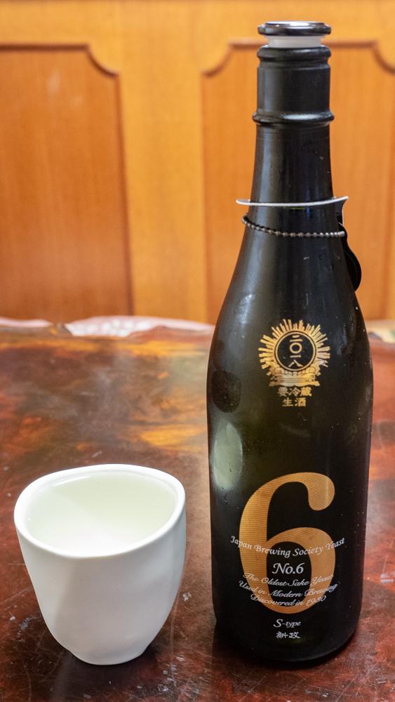 たご作:新政酒造 No.6