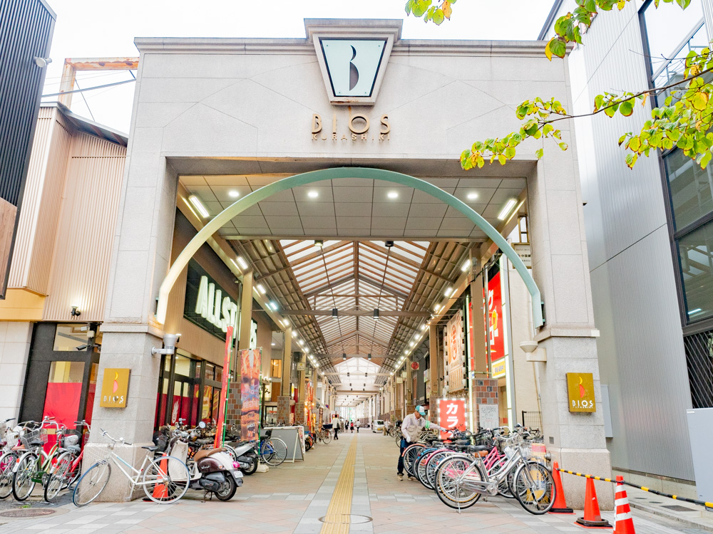 たご作への行き方:ビオス倉敷(倉敷センター街)西口