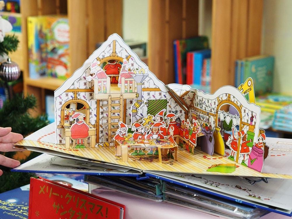 森のかくれんぼ クリスマスブック