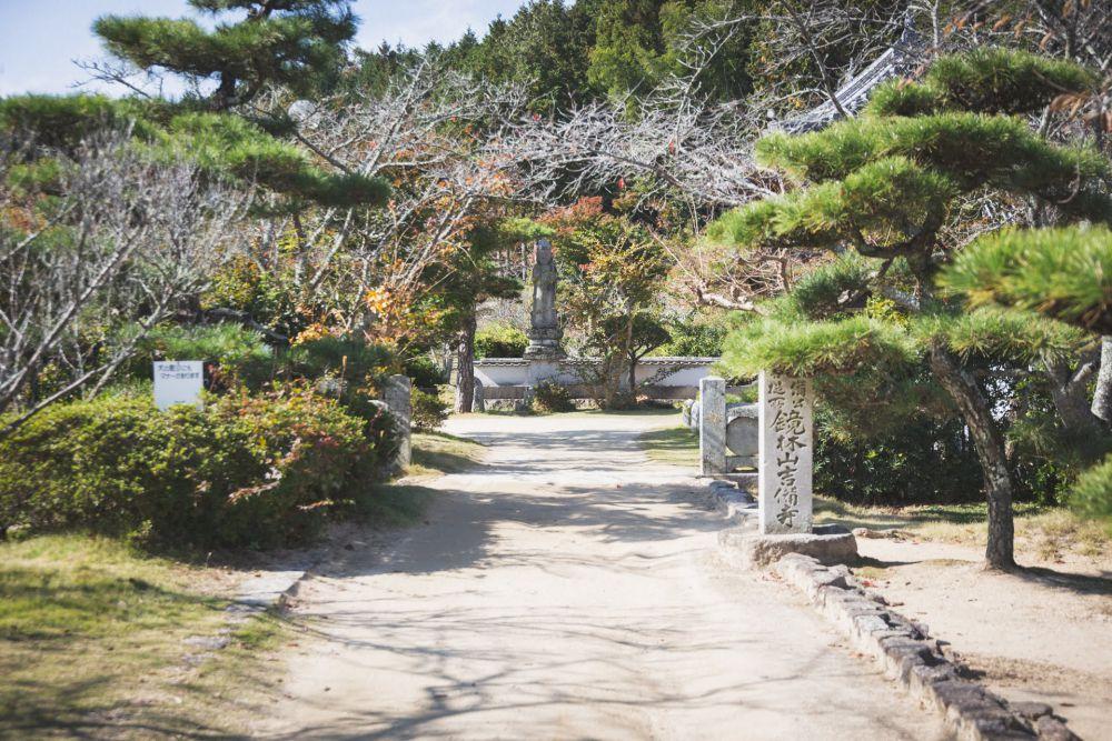 まきび公園 入口