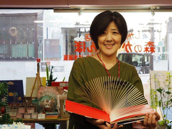 森のかくれんぼ ~ 開けば笑顔があふれ出す!時間を忘れて楽しめる西日本唯一のしかけ絵本専門店