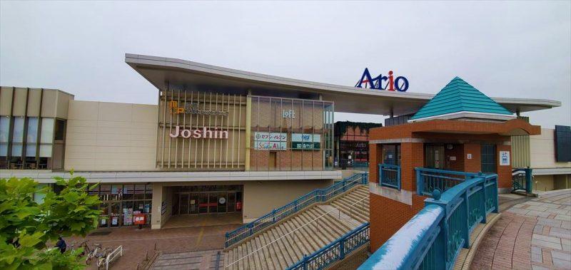 北口のショッピングモール「Ario」
