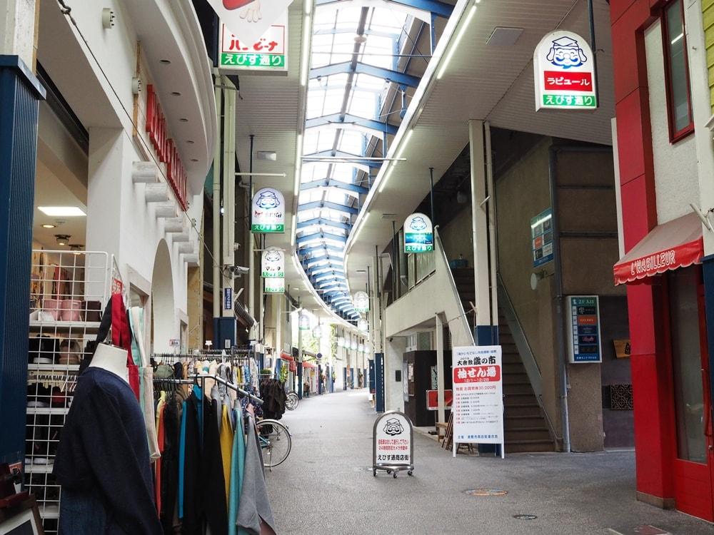 えびす通り商店街