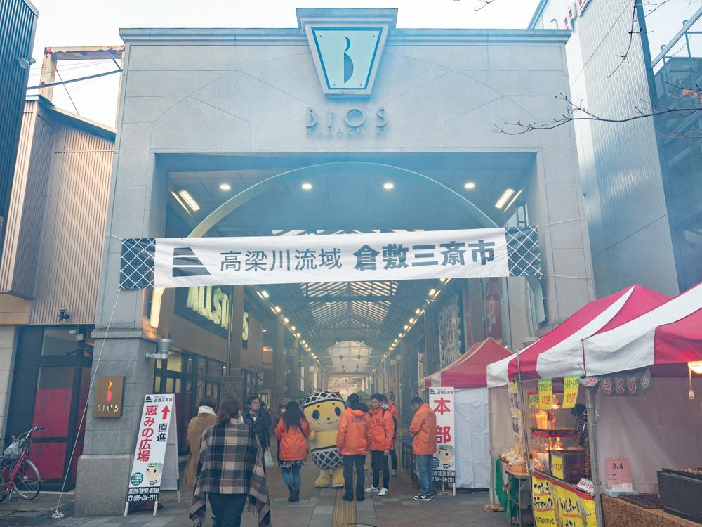 笠岡ラーメン屋台:倉敷三斎市のようす