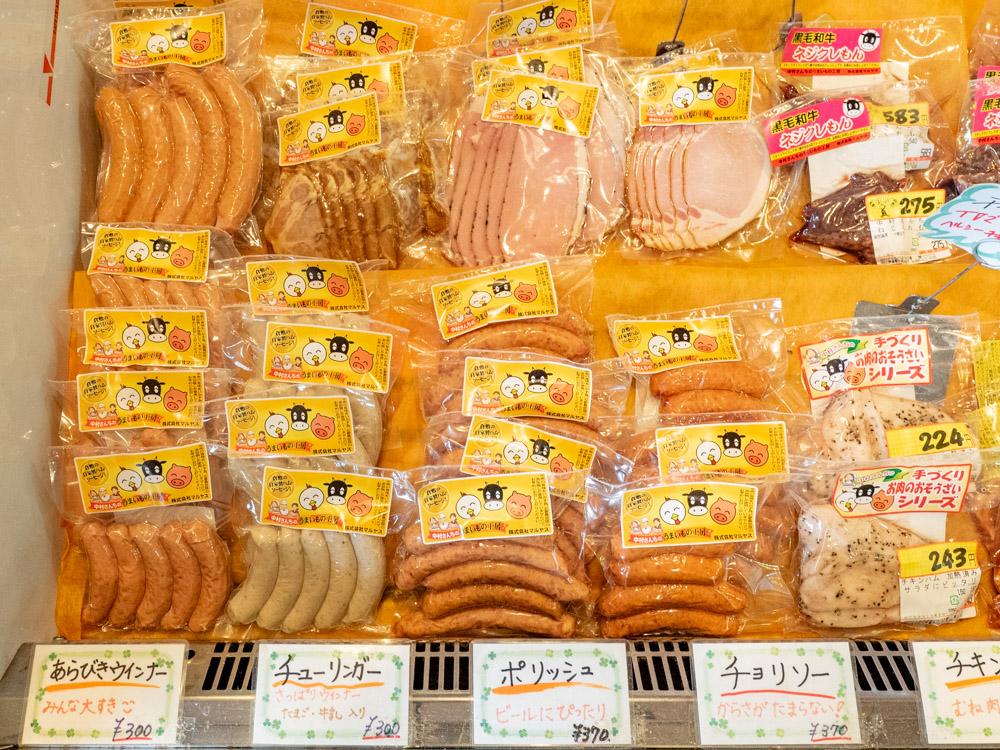 中村さんちのうまいもの工房:食肉加工品