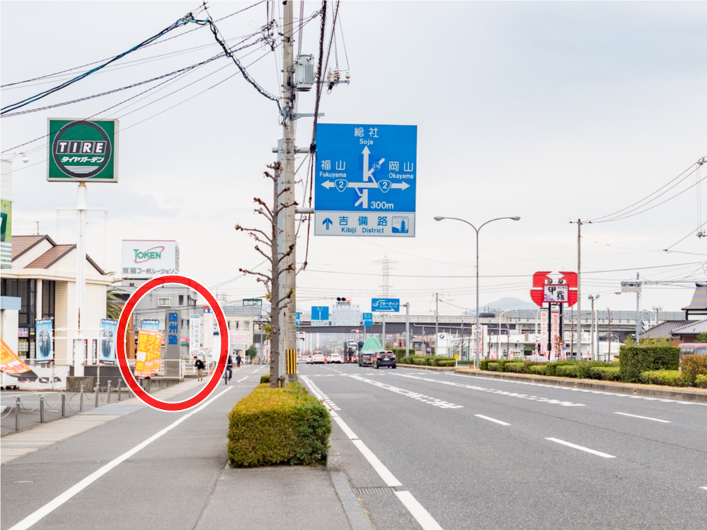 中村さんちのうまいもの工房への行き方:大高街道を北進し、欧州塾前の信号を右折