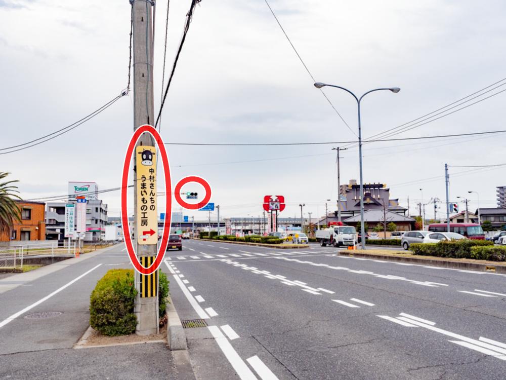 中村さんちのうまいもの工房への行き方:右折箇所前の電信柱に案内がある