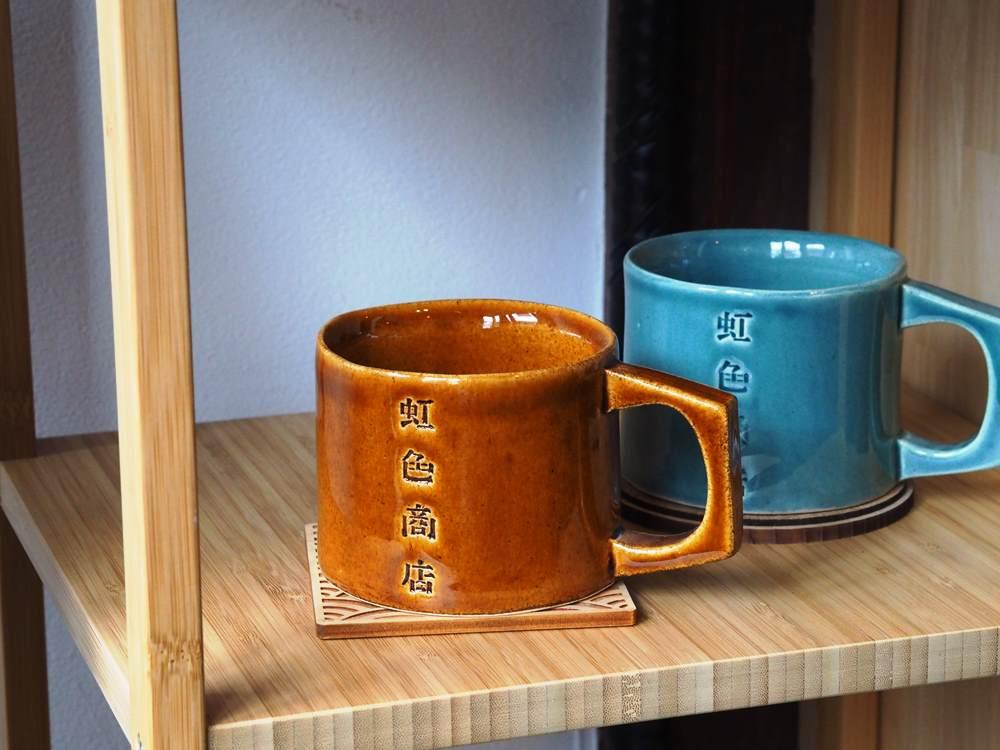 虹色商店 マグカップ