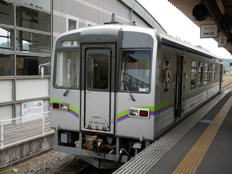 井原駅の車両