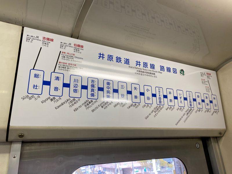 井原鉄道 路線図