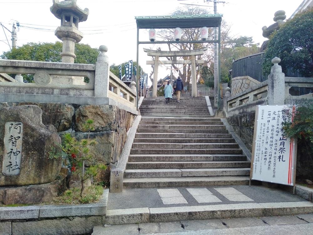 阿智神社正月祭礼(令和2年1月3日訪問) ~ 子連れ初詣で楽しめたことや困ったこと
