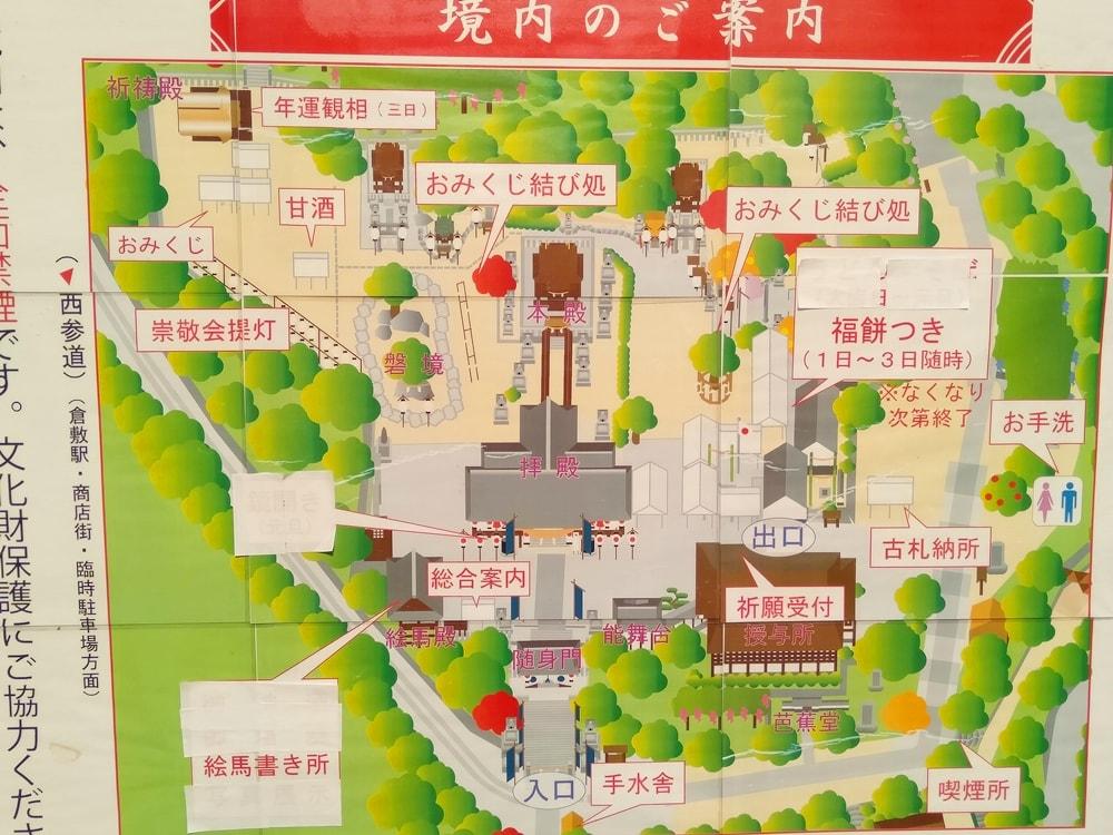 【阿智神社初詣】地図