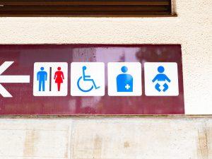 倉敷美観地区周辺のトイレはどこ?トイレ18ヶ所を紹介!