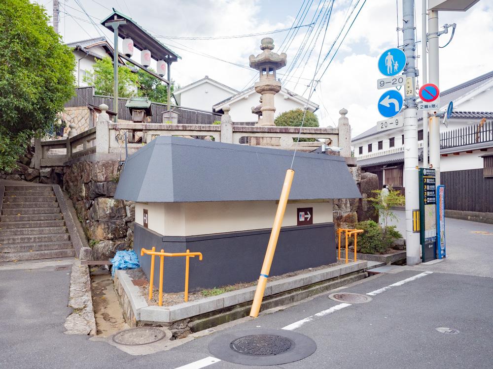 倉敷美観地区周辺のトイレ:阿智神社西参道口