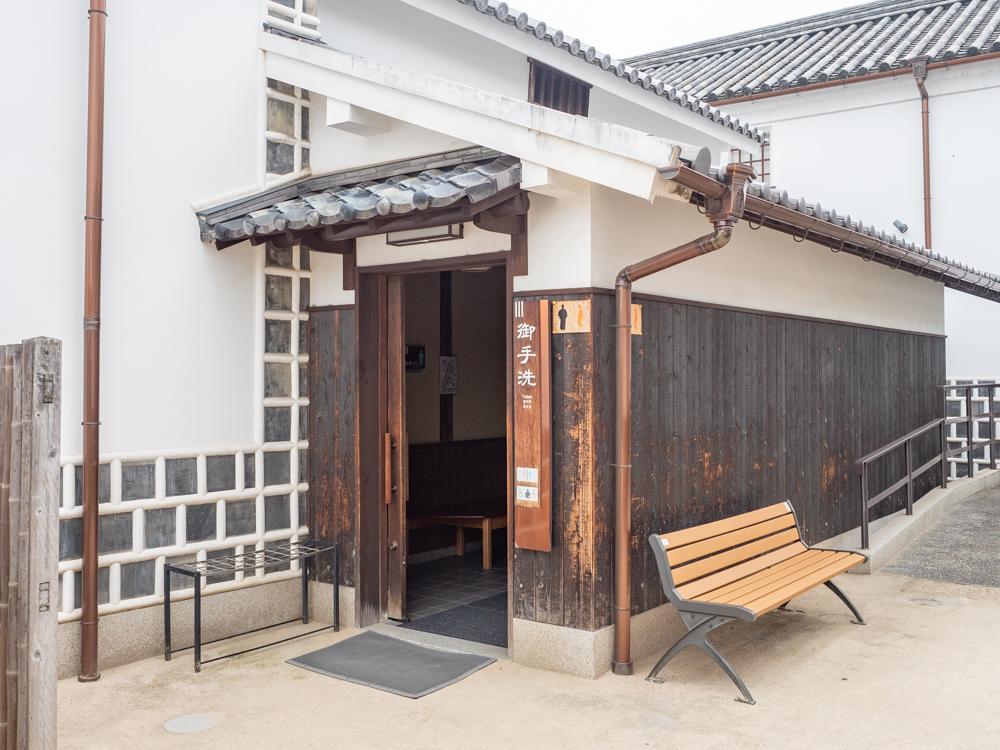 倉敷美観地区周辺のトイレ:倉敷物語館